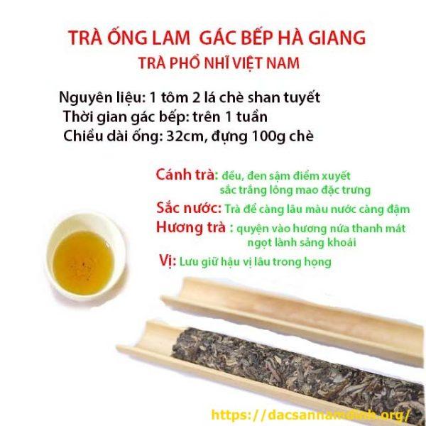 Trà ống lam shan tuyết gác bếp Hà Giang (Trà phổ nhĩ Việt Nam)